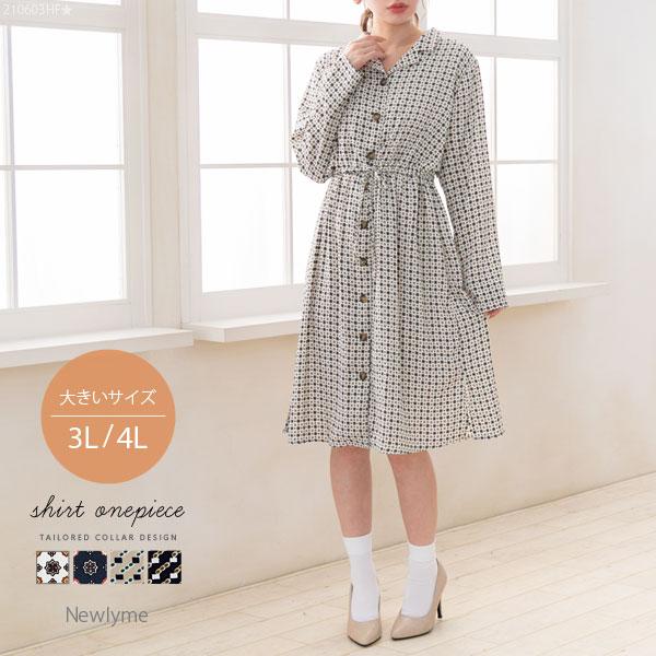 2b13f4cd8a73 Dress big size 3L 4L tailored collar long shirt ivory navy beige fine  pattern geometry 3L 4L lady s dream prospects 0214 ◇ 02 15 shipment plan  that waist ...
