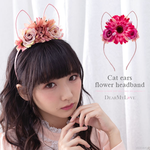 Headband hair accessories cat ear of superior grade pretty girly young lady  flower fashion Pink Lady's dream prospects 0212
