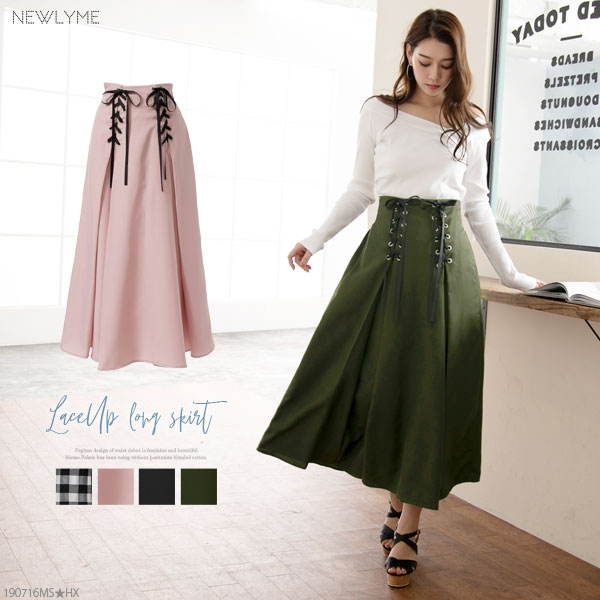 1657ba32bc3 The skirt gingham check plain fabric waist race up long black khaki pink  black M L Lady's dream prospects which tuck waist rubber has a cute in the  ...