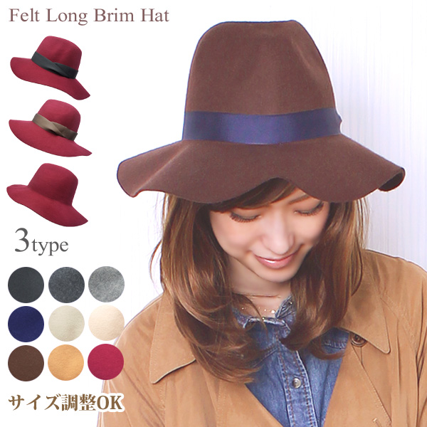 7d3781755a122 Size adjustable Ribbon to choose without all 27 types of felt hats!  Feltrongbrim Hat