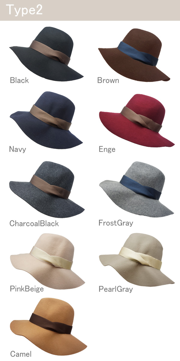 1c526767651e6 Size adjustable Ribbon to choose without all 27 types of felt hats!  Feltrongbrim Hat