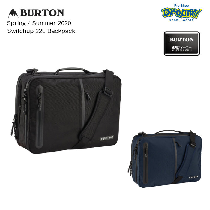 BURTON バートン Switchup 22L Backpack 185191 スイッチアップ バックパック 22L CRAMゾーン 3WAY 機内持ち込み可 ノートPC収納 ロゴ Spring/Summer2020 正規品
