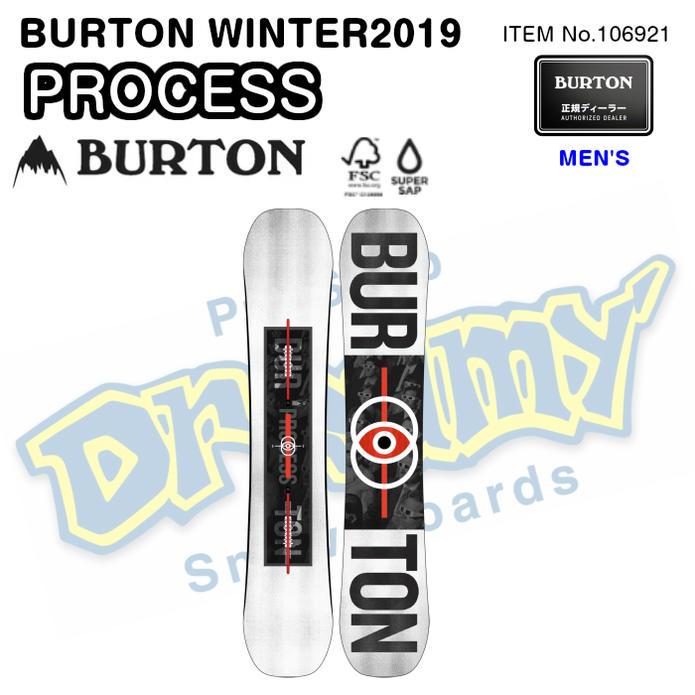 BURTON バートン PROCESS プロセス 106921 プレイフル / ミディアム グルーマー オールラウンド スノーボード 板 メンズ WINTER 2019モデル 正規品