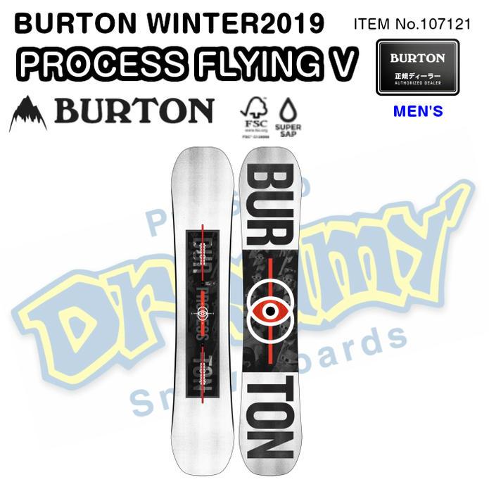 BURTON バートン PROCESS FLYING V プロセス フライング ブイ 107121 プレイフル/ミディアム オールラウンド スノーボード 板 2019モデル 正規品