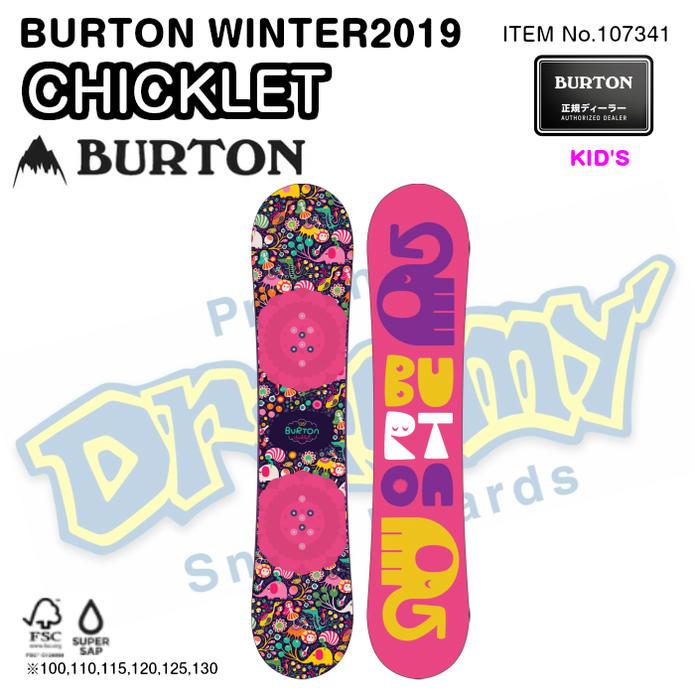 BURTON バートン CHICKLET チクレット 107341 プレイフル/ミディアム オールラウンド スノーボード 板 ガールズ キッズ 2019モデル 正規品