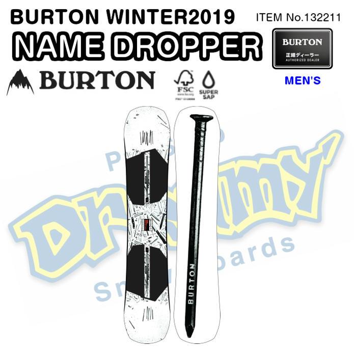 BURTON バートン NAME DROPPER ネーム ドロッパー 132211 パーク プレイフル / ミディアム スノーボード 板 メンズ WINTER 2019モデル 正規品