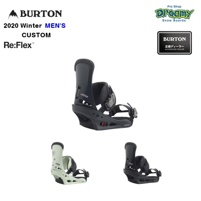 BURTON CUSTOM Re:Flex メンズ ソフト~ミディアムフレックス MicroFLAD リアクトストラップ バインディング スノーボード Winter 2020モデル 正規品