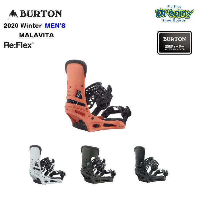 BURTON MALAVITA Re:Flex メンズ ミディアムフレックス DialFLAD 非対称ハンモックストラップ バインディング スノーボード Winter 2020モデル 正規品