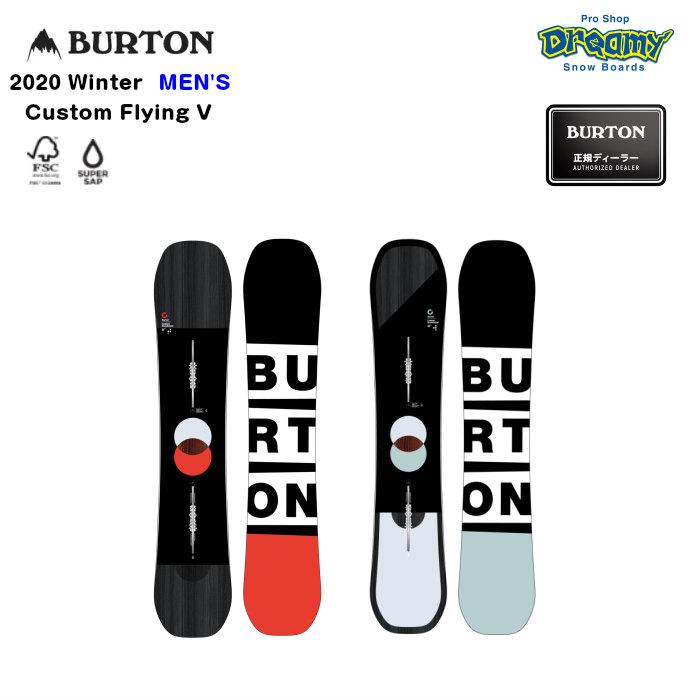 19-20 BURTON Custom Flying V 107071 ディレクショナルツイン グルーマー バックカントリー スノーボード 板 2020モデル 正規品