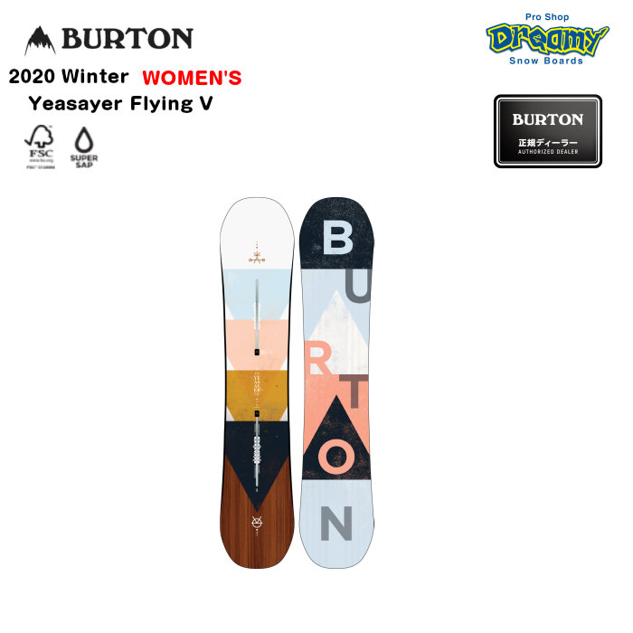 配送員設置 19-20 BURTON Yeasayer Flying V V レディース ツイン 2020モデル プレイフル〜ミディアム スノーボード フライング ディース イェーセイヤー フライング V 板 2020モデル 正規品, スタイリッシュゴルフ:5f8dd5c6 --- business.personalco5.dominiotemporario.com