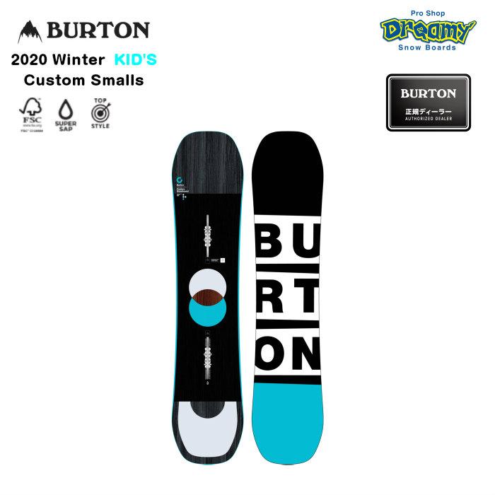 19-20 BURTON Custom Smalls 201951 キッズ ピュアポップキャンバー ツイン プレイフル〜ミディアム オールラウンド カスタム スモール 201951 板 2020モデル 正規品