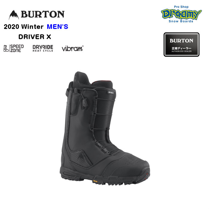 BURTON DRIVER X 104341 メンズ SpeedZone DRYRIDEHeat Cycle Vibram Imprint3xライナー スノーブーツ スノーボード Winter2020モデル 正規品
