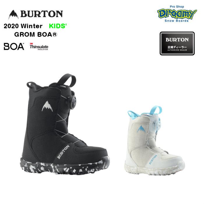 BURTON GROM BOA キッズ 3M Thinsulate 150891 インサレーション DynoLITEアウトソール Room-To-Growフットベッド スノーブーツ スノーボード Winter 2020モデル 正規品