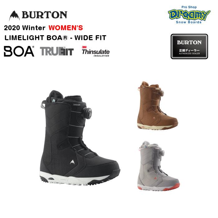 BURTON LIMELIGHT BOA-WIDE FIT ウィメンズ ワイドフィット 3M Thinsulate 女性専用トゥルーフィット スノーブーツ スノーボード Winter 2020モデル 正規品
