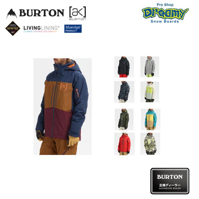 BURTON バートン Men's [ak] GORE-TEX Swash Jacket 100011 スノージャケット レギュラーフィット ゴアテックス 撥水加工 Living Lining 2019-2020 正規品
