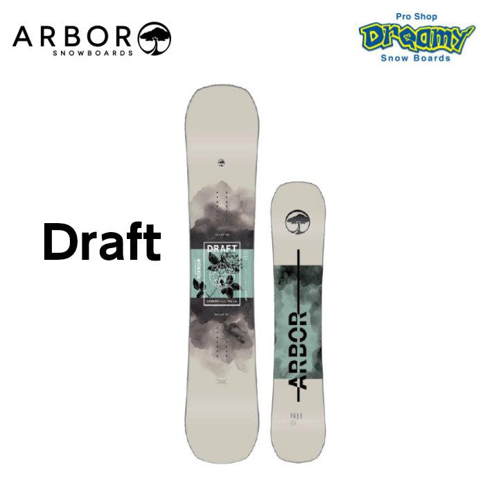 2020-2021 ARBOR アーバー DRAFT ドラフト キャンバー パーク グラトリ ジブ スノーボード 正規品 2021モデル