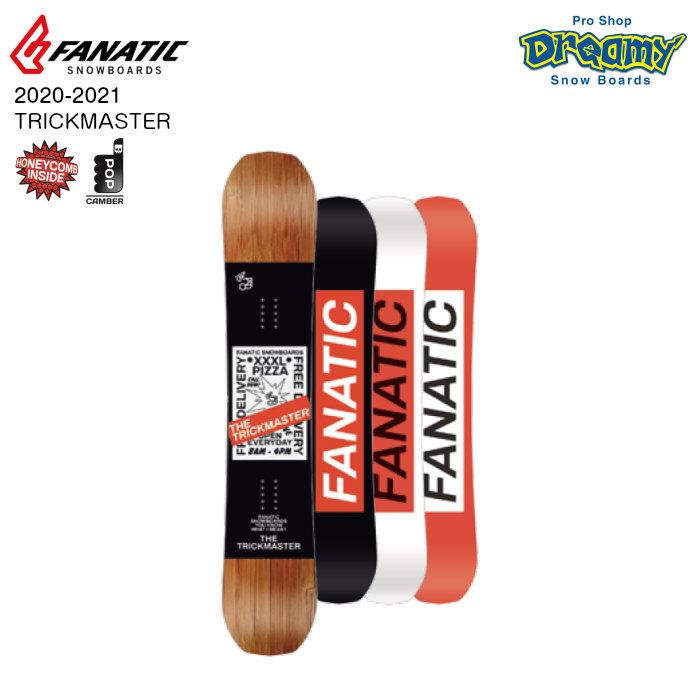 FANATIC ファナティック TRICKMASTER トリックマスター グラトリ パーク フリースタイル スノーボード 板 2020-21 正規品