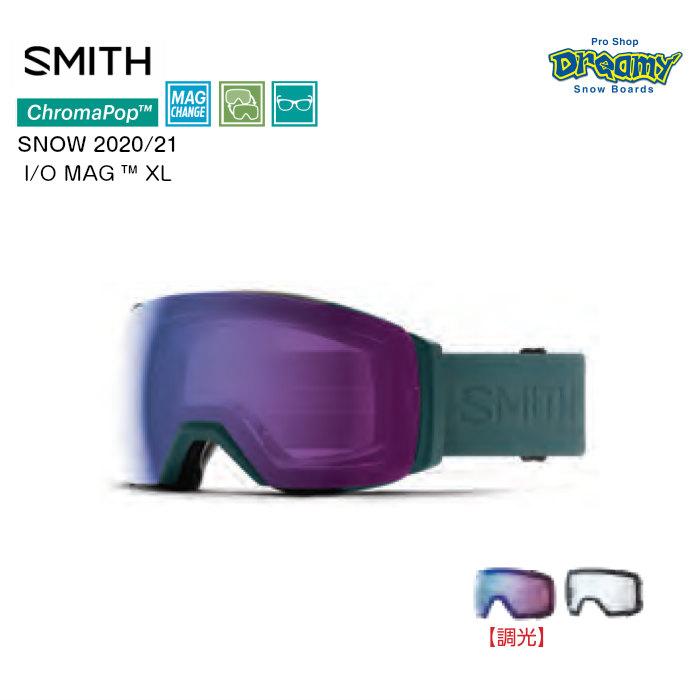 20-21 SMITH スミス I/O MAG XL 010270021 SPRUCE FLOOD クロマポップレンズ 調光 ASIAフィット 眼鏡対応 ラージフィット 球面レンズ スノーゴーグル 正規品