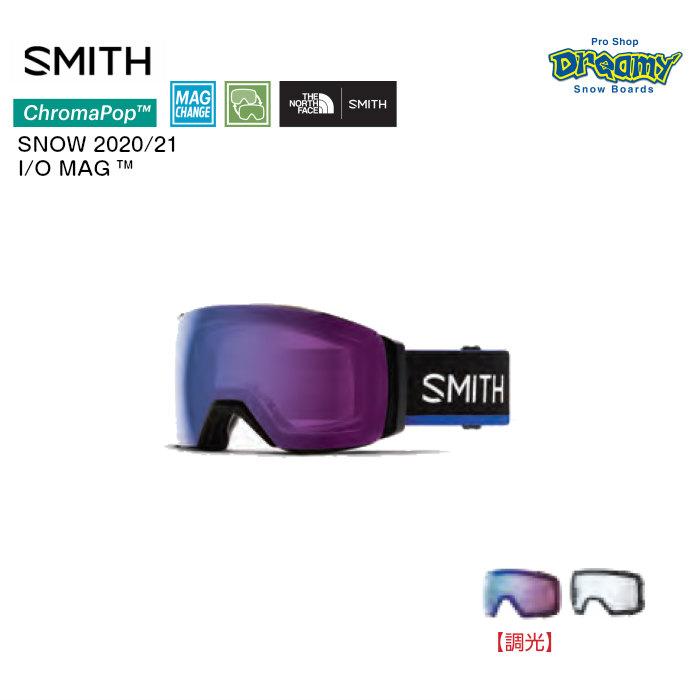20-21 SMITH スミス I/O MAG XL 010260001 THE NORTH FACE クロマポップレンズ 調光 ASIAフィット 眼鏡対応 ラージフィット 球面レンズ スノーゴーグル 正規品