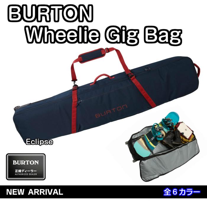 【通販激安】 2017 BURTON Wheelie 正規品 バートン Gig Bag 10994104 Gig ボードバッグ ウィールボードバッグ バートン 正規品, シューズブティック ナナ:0d08db65 --- canoncity.azurewebsites.net