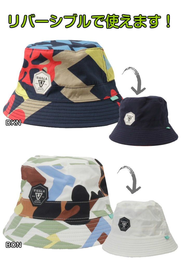VISSLA Vitra Cutup Bucket Hat and cut-up bucket Hat 2016. MAHT8CUT16SP  Eagle bucket Hat Hat Hat 096f292aa2d