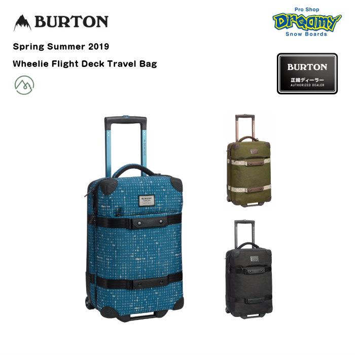 BURTON Wheelie Flight Deck Travel Bag 149451 キャリーバッグ 容量:38L 機内持ち込み CRAMゾーン IXIONウィールシステム PC収納 Spring Summer 2019モデル 正規品