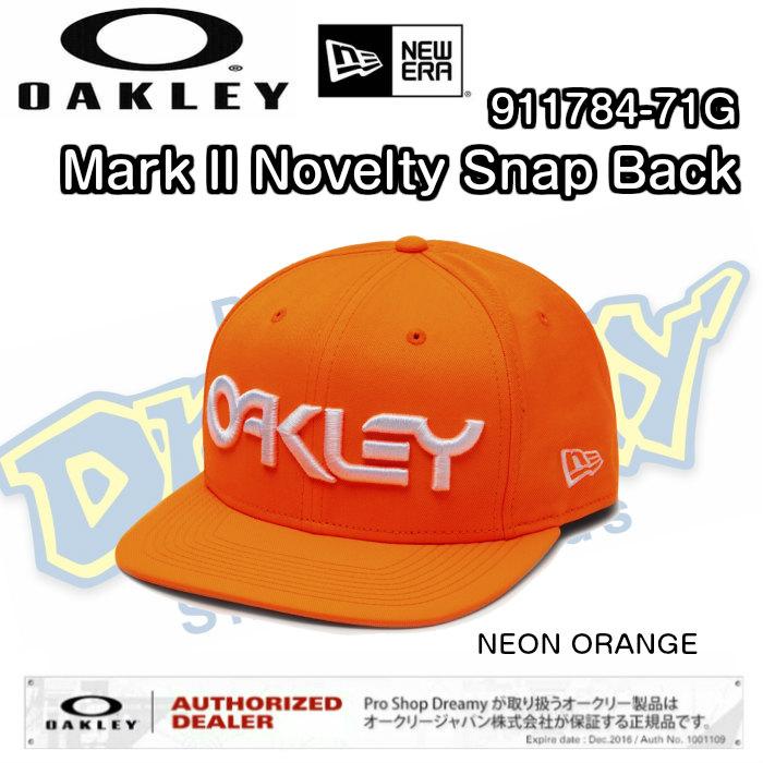 6f4fddf054d62d low price oakley tincan stretch hat 81915 6ea60; coupon code for oakley  oakley mark ii novelty snap back 911784 71g new era new gills