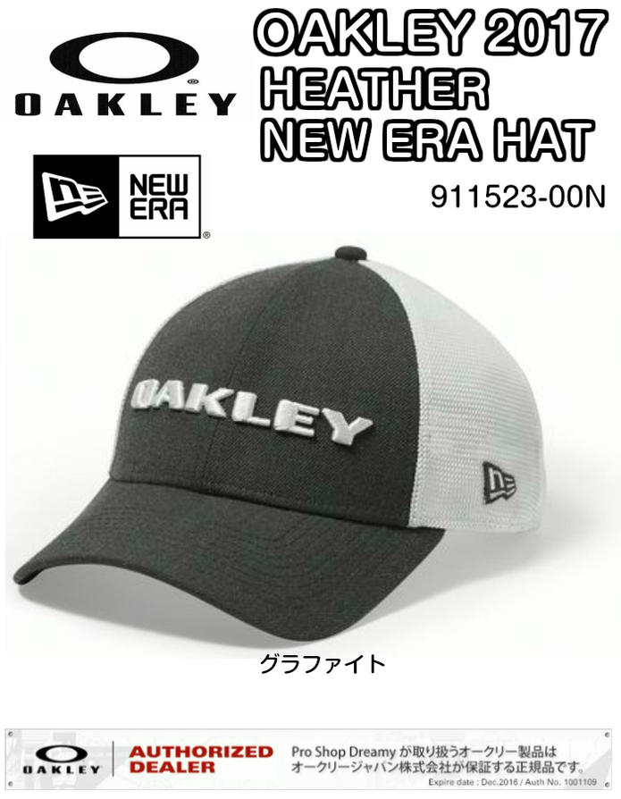 dreamy1117  OAKLEY Oakley HEATHER NEW ERA HAT 911 d2f9cd2a26d0