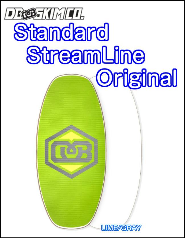 DB ディービー STANDARD STREAMLINE スタンダード ストリームライン LIME FLATSKIM フラットスキム スキムボード