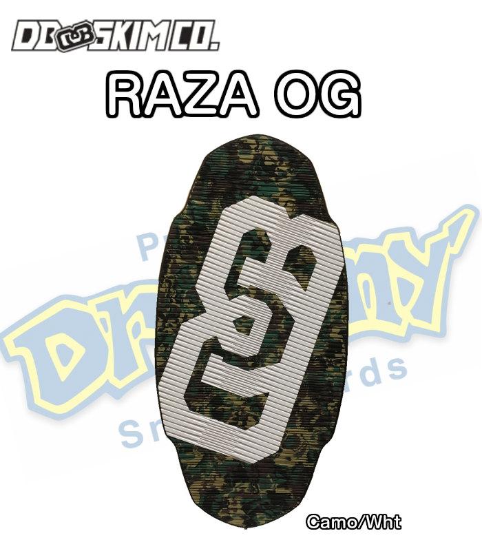 DB ディービー Raza Original CAMO/WHT ラザ Adrien Raza 5枚層 軽量モデル FLATSKIM フラットスキム スキムボード プロモデル