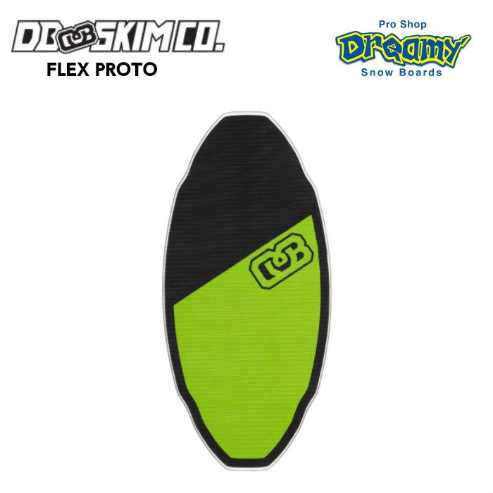 DB ディービー FLEX Proto BLK/GRN フレックス Proto プロト FLATSKIM フラットスキム スキムボード 軽量モデル