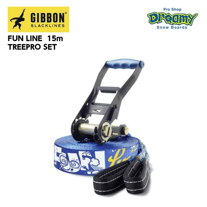 GIBBON SLACKLINES ギボン スラックライン FUN LINE 15メートル TREEPRO SET ファンライン ツリーウェア付属 子供 初心者 綱渡り フィットネス ヨガ 正規品