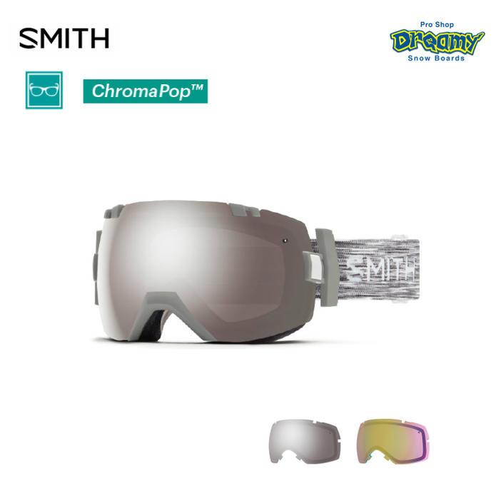 SMITH スミス I/OX Cloudgrey クロマポップ レンズ 2枚付 ラージサイズフレーム 眼鏡対応可 010250342 スノーゴーグル 2018-2019モデル 正規品