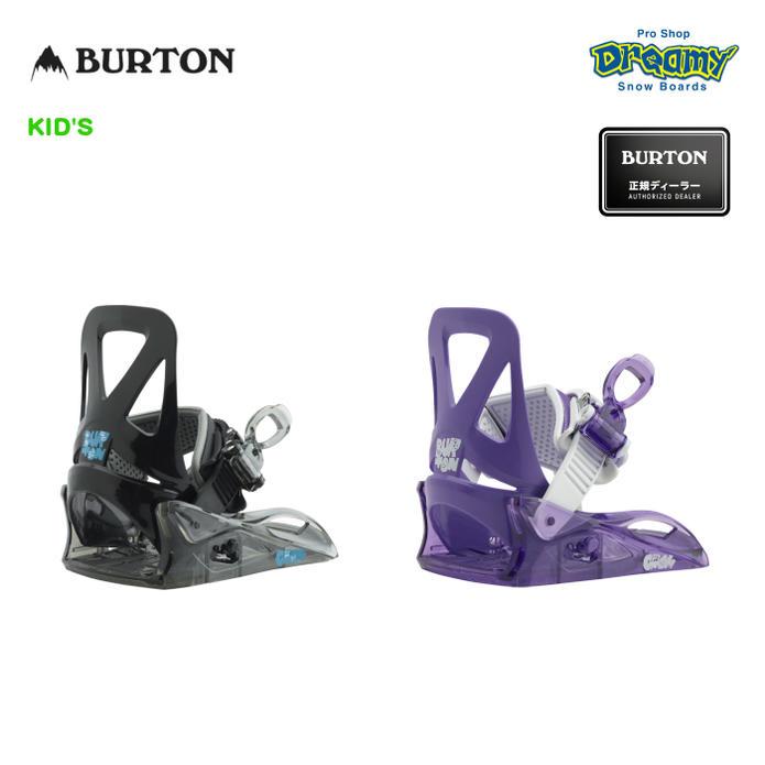 BURTON バートン GROM グロム ソフト / ミディアム 105771 スノーボード バインディング キッズ 子供用 WINTER 2019モデル 正規品