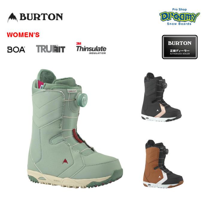 BURTON バートン LIMELIGHT BOA ライムライト ボア トゥルーフィット Thinsulate 150871 スノー ブーツ レディース ウィメンズ 2019モデル 正規品