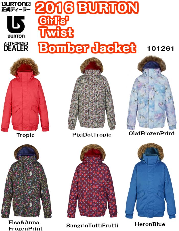 19987658a 2015-16 BURTON VA-t Girl's Twist Bomber JACKET 101261 kids snow were  SNO-Bo-de juckett kids 2015 model AE