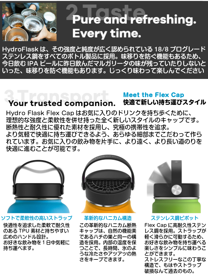 Hydro Flask ハイドロフラスク 32oz Wide Mouth 946 ml water bottle stainless steel  bottle vacuum insulation structure powder coating sports drink OK outdoor  Mai