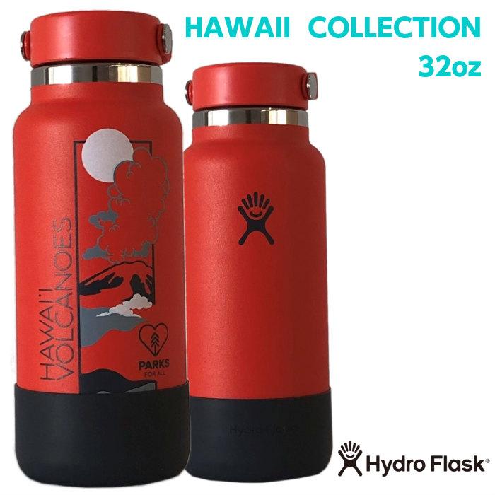 即納 NEW 希望者のみラッピング無料 ハワイ限定 Hydro Flask ハイドロフラスク 32 oz WideMouth 946ml 5089051 真空断熱構造 水筒 ハワイ COLLECTION ステンレス HAWAII 大決算セール National ボトル Park限定 5089025