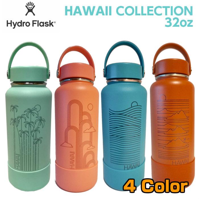 ※数量限定 Hawaii限定商品 HydroFlask HawaiiCollection ハワイ限定 ハワイコレクション 32oz ハイドロフラスク 真空断熱構造 946ml セールSALE%OFF 5089025 水筒 ステンレスボトル ワイドマウス 35%OFF