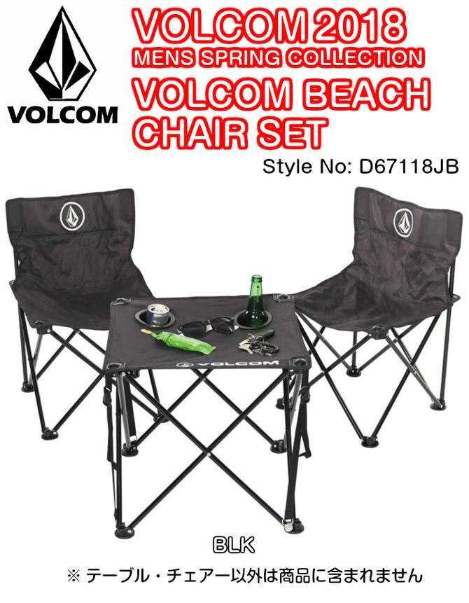 VOLCOM ボルコム VOLCOM BEACH CHAIR SET D67118JB folding table chair storing bag  beach chair set 2018 SPRING model regular article