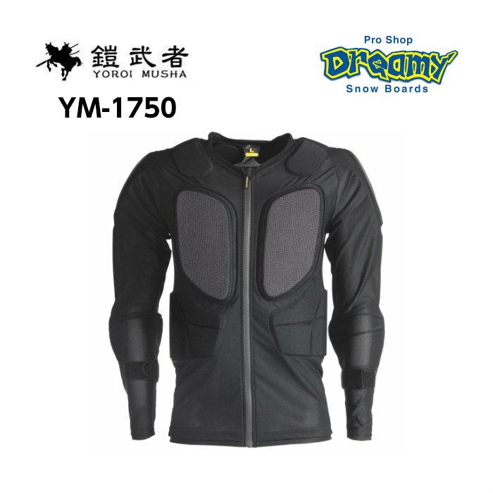 鎧武者(ヨロイムシャ) ボディプロテクター KEVLAR YM-1750 ユニセックス 【XRDレイヤリングパッド(2層パッド+3Dメッシュ)x強靱素材使用】 BK