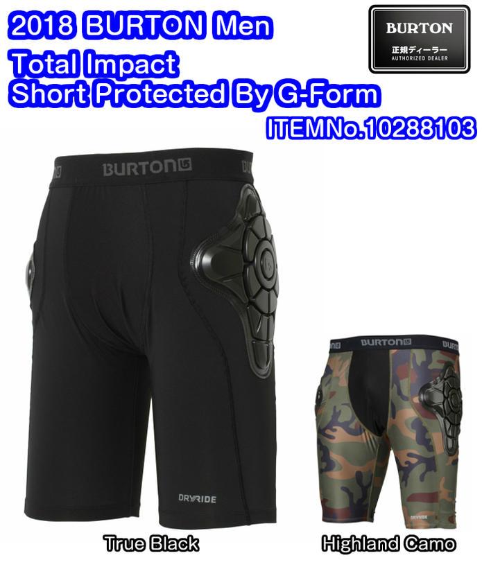 BURTON バートン Men 10288103 Total Impact Short Protected By G-Form プロテクター 衝撃吸収 ボクサーショーツスタイル 2018モデル 正規品