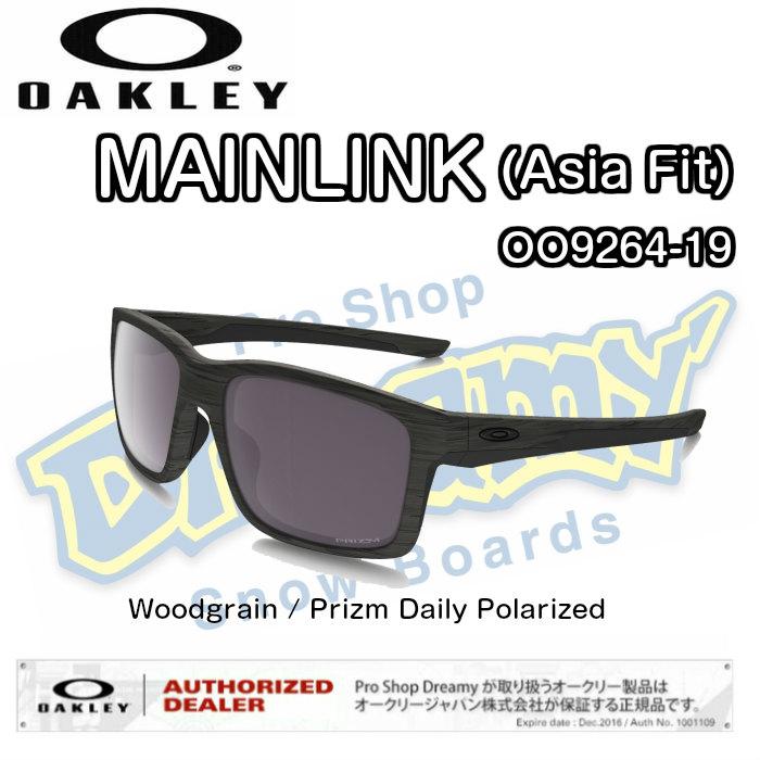 OAKLEY オークリー MAINLINK メインリンク OO9264-19 Woodgrain Collection プリズム Prizm Daily Polarized 偏光レンズ 正規品