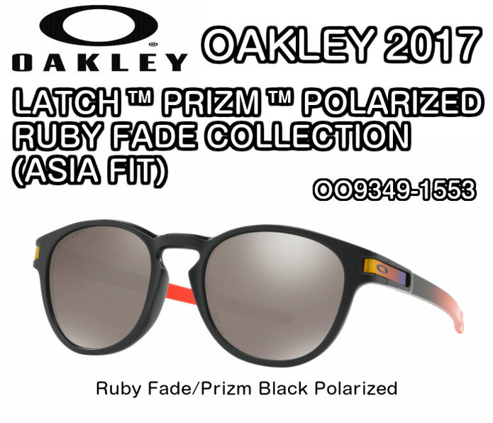 0063cc92171 (ASIA FIT) OO9349-1553 Ruby Fade Prizm Black Polarized latch prism ポラライズドRuby  fading collection Asia fitting polarizing lens sunglassesRegular article