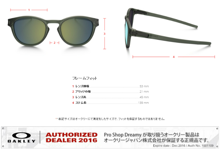 OAKLEY奥克利LATCH(ASIA FIT)OO9349-03 Matte Olive Ink EMERALD IRIDIUM门销亚洲合身太阳眼镜正规的物品