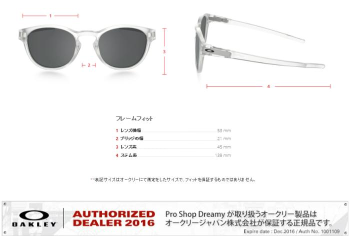 OAKLEY奥克利LATCH(ASIA FIT)OO9349-05 Matte Clear BLACK IRIDIUM门销亚洲合身太阳眼镜正规的物品