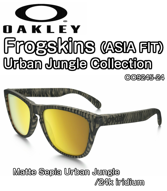 Oakley Frogskin Sunglasses  dreamy1117 rakuten global market oakley oakley frogskins urban