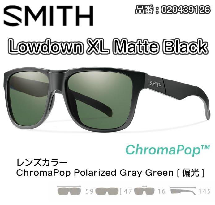SMITH スミス LOWDOWN XL ローダウンXL 020439126 Matte Black ChromaPop Polarized Gray Green [偏光] サングラス 2018モデル 正規品