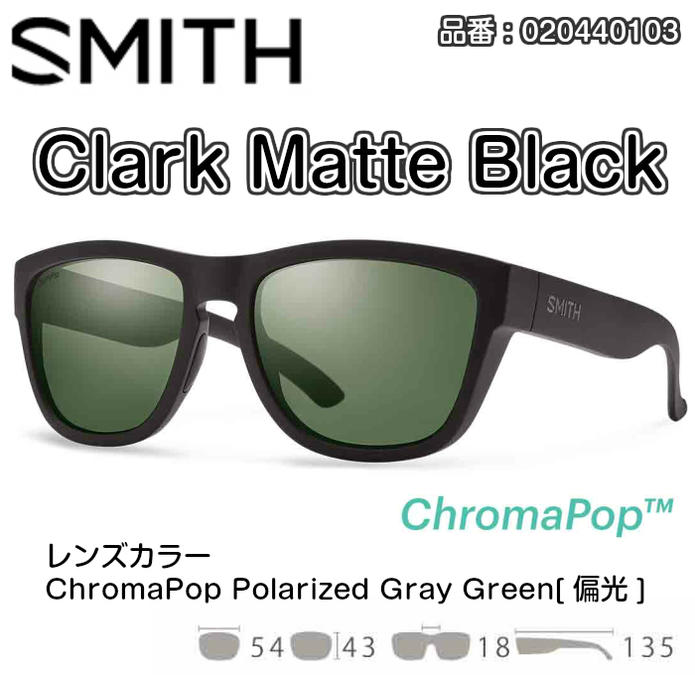 SMITH スミス Clark クラーク 020440103 Matte Black ChromaPop Polarized Gray Green[偏光] サングラス 2018モデル 正規品
