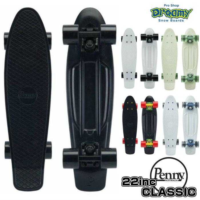 人気のクラシックカラー Penny SkateBoard ペニースケートボード CLASSICS 22